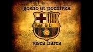 Песен за Барселона :)