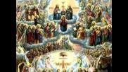 Светите старци за нашето време