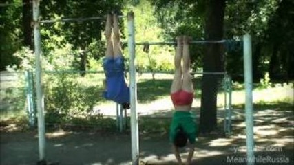 Workout Girls