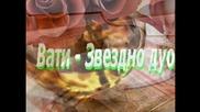 Вати-зведзно дуо& Кючек от Покрайна Духова