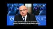 Franciia Zabrana na Shistov gaz Debati вградени субтитри