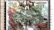 Български Филми - Балканската война ( епизод 1 - част 1 )