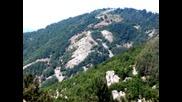 Караджов камък и Кръстов връх