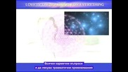 Part 3 - Pleiadian Alien Message - Bulgarian sub