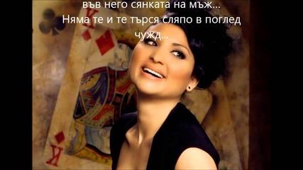 Софи Маринова - Мълчи сърце! Cd Rip 2013