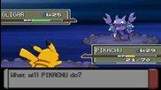 Ash catches Gligar!
