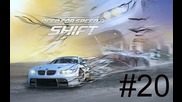 Need for Speed-shift-епизод 20 Времеви елиминатор с Aston Martin Db9 Coupe