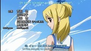 Fairy Tail - 1 ep. Hq