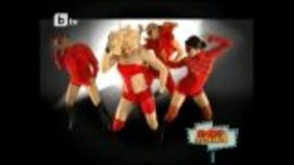 Lady Gaga Bad Romance Parody Palna Ludnica