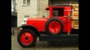 Амо 4 Пожарная