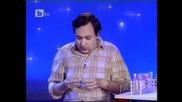 Комиците - Ахилесов (упражнение по химия)