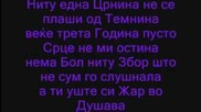 Татијана Стефановска-ти си ми во Душава + текст
