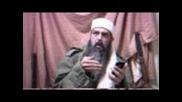 Posleden Klip Na Bin Laden