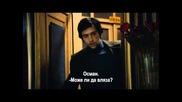 Хулиганът - еп.90/2 (karadayi 2014 bg subs)