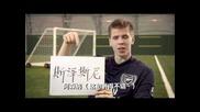 Азиатското турне на Арсенал