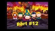 South park: The Stick of truth - геймплей - епизод 12