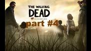The walking dead episode 1 - част 4 ending - геймплей