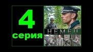 Сокровища Рейха. Немец (4 серия из 8) Военный, приключенческий сериал