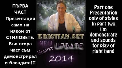 Kristian Aleksandrov 2014 part1 only styles