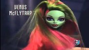 Monster High Jackson Robecca Steam Venus Mcflytrap Rochelle Goyle Commercial - English