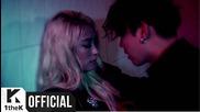 [mv] Jooyoung -wet Feat. Superbee