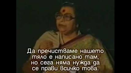 Шри Матаджи, 27.04.93; Тв интервю, Гърция, Bg subs