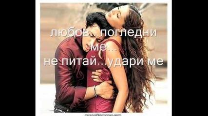 Михалис Хатзианис- вземи всичко твое