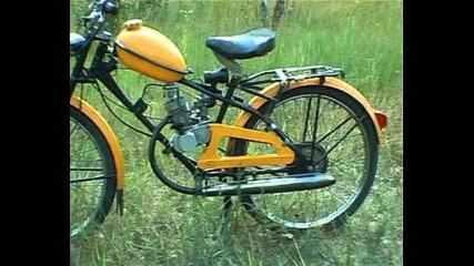 Велосипед и мотор в едно -дырчик