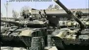 Удърна сила: Супер танк Т-90