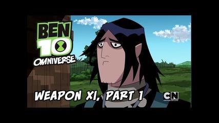 Бен 10: Омнивърс - Weapon Xi, Част 1 - Превю!
