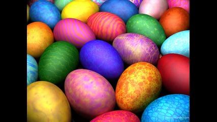 Отново Е Великден - Easter