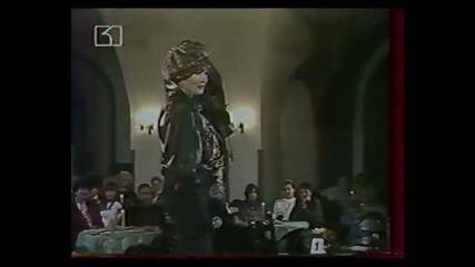 Лили Иванова - Две хубави очи / 1993 г.