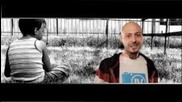 Alexmall & Gem Feat. Sech - Неотъпкани Пътеки