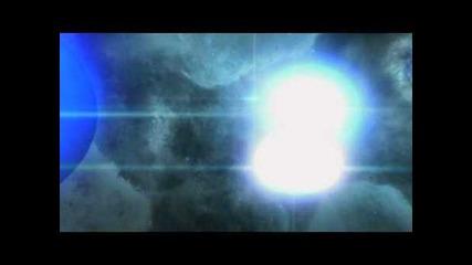Вселената От Край До Край