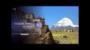 Необъяснимо, но факт. 087. Тайны Тибета