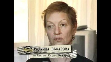 Разследване - Убиецът Илиян Тодоров? - Част 2 - 22.04.2012