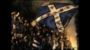 Levski Sofia Ultras