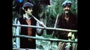 Селцето (1978 / 1990) Пришълецът - Серия 1