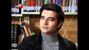 Yalancı Bahar / Лъжовна пролет - Епизод 9 (финал)