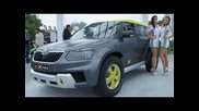 Skoda Yeti Xtreme Concept Debuts At Worthersee