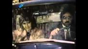 Последното приключение (1984)