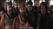 Хазрети Омар еп.9 (bos subs)