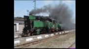 Парен Влак