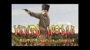 Русский комедийный фильм, фантастика Убить дрозда Боевик