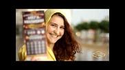 Национална лотария променя съдби! - 06.09.2014