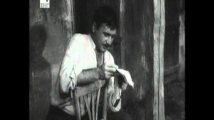 Гераците (1957) по Елин Пелин