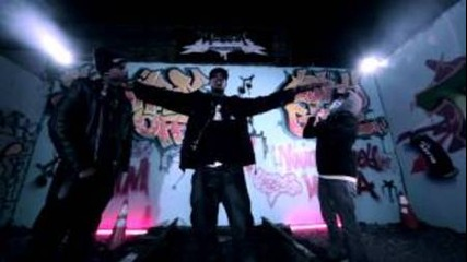 Square Off feat. Cory Gunz - The Pain