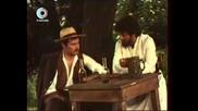 Нечиста сила (1978)