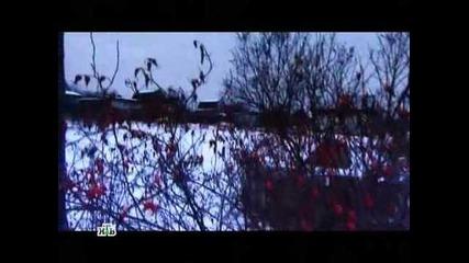 Тайнствената Росия - 15 серия