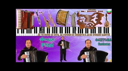 Accordion - Alexey Asenov - Фици